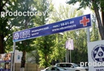 Наркология красноармейский хелпер наркологическая клиника